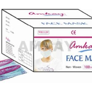 FACE MASK 3 PLY-LACE INDIVIDUAL PACK